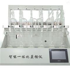 南京万用蒸馏仪CYZL-6一体化蒸馏装置