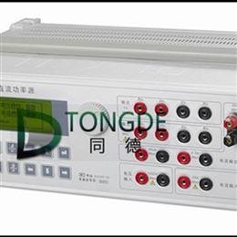 CL6019程控直流功率源