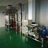 多种可选处理二手制药化工用超微粉碎机厂家价格