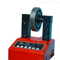 ZJY1.0軸承渦流加熱器