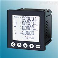 KPM73B可插拔端子三相多功能电力仪表