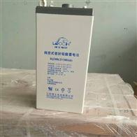 2V300AH理士蓄电池DJ300高级代理商