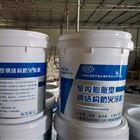 九江市膨胀型钢结构防火涂料多少钱一吨