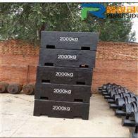 汽车衡配重1吨平板型铸铁砝码价格