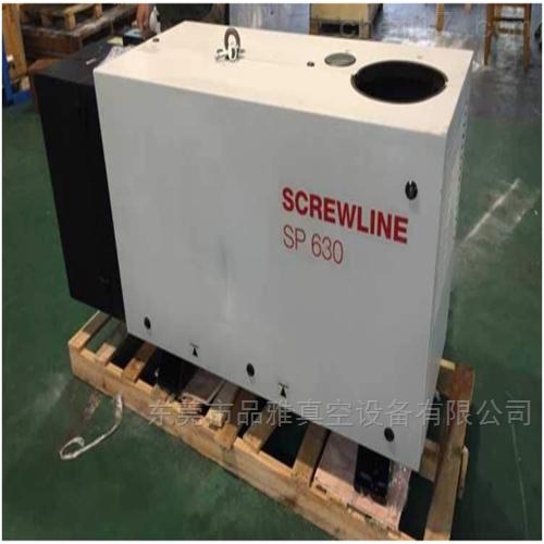 莱宝SP630干式螺杆真空泵维修