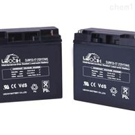 12V17AH理士蓄电池DJW12-17供应商报价