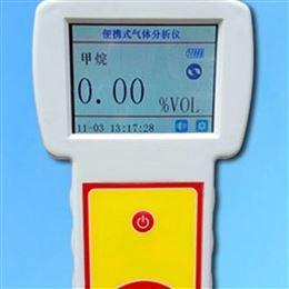JJ-QT99便携式红外气体分析仪 非甲烷烃测定仪