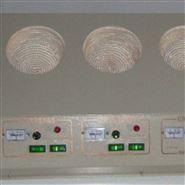 六联调温电热套TD-KDM