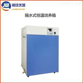 GHP-9160锦玟 隔水式恒温培养箱