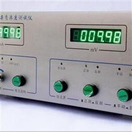 KDB-1A杂质浓度测试仪