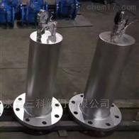 YQ9000不锈钢水锤消除器