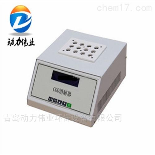 COD恒温加热器(消解仪)