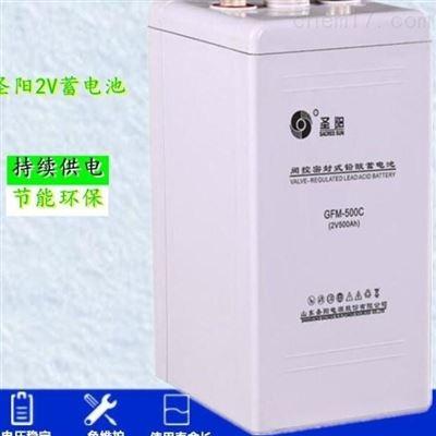 GFM-500C圣阳GFM-500C圣阳2V500AH蓄电池