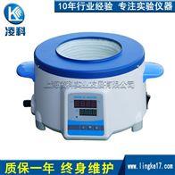 ZNHW-II(50ml-1000ml)智能恒温电热套