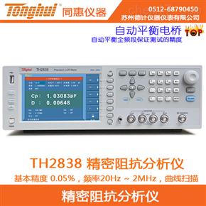 TH2838精密阻抗分析仪