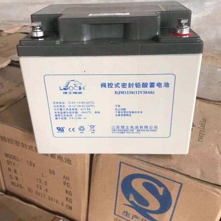 理士蓄电池DJM1238永信通联销售