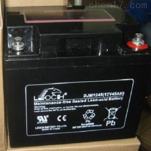 理士蓄电池DJM1245经销商