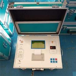 ZKZ-V便携式真空度测量仪