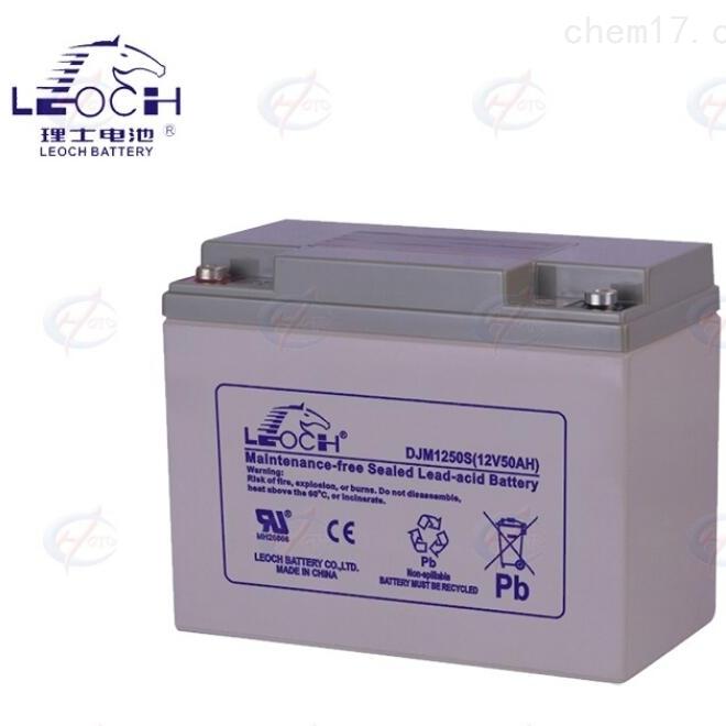 理士蓄电池DJM1250S销售提供原装正品