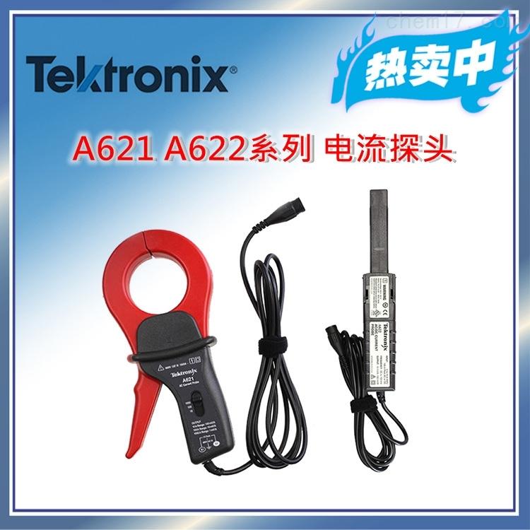 Tekronix 泰克  A621  电流探头