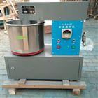 立式砂漿攪拌機