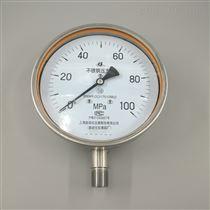 进口膜片Y-100B耐高温不锈钢压力表