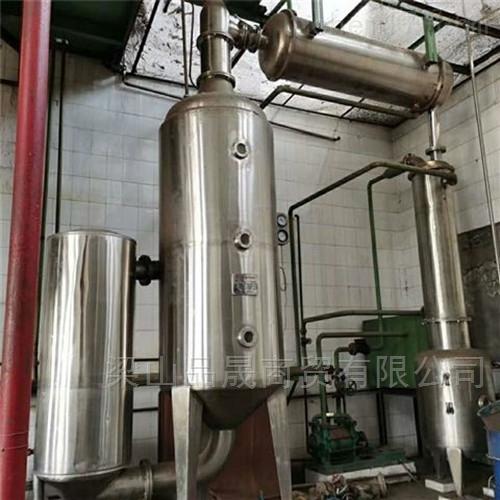 回收二手25吨三效降膜蒸发器