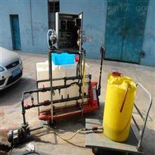 MYJY-200L空调水系统投加药装置