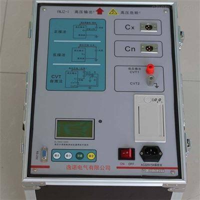 YNJZ-Q高压介质损耗测试仪