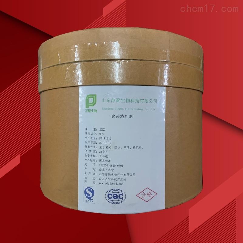 胱氨酸生产厂家价格