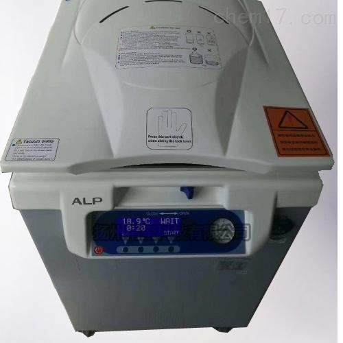 ALP CL-40M高压灭菌器