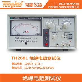 TH2681同惠绝缘电阻测试仪