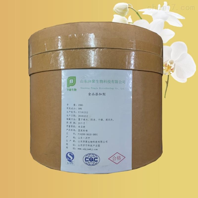 色氨酸生产厂家价格