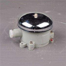 供应优质铝合金BDL防爆电铃
