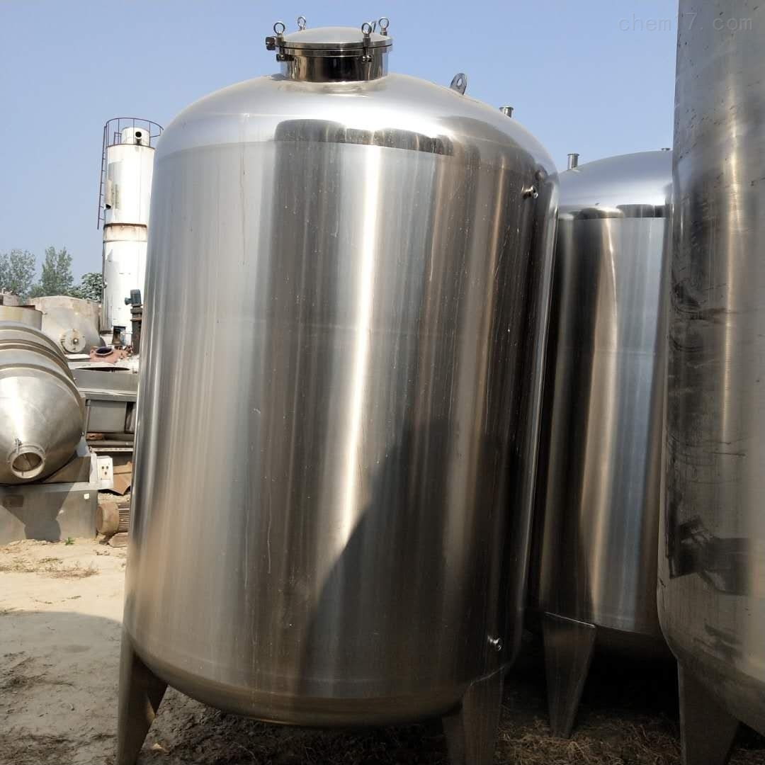 工厂转让不锈钢储罐