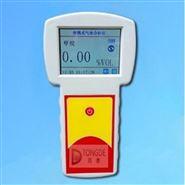 便攜式紅外氣體分析儀