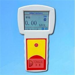 QT90-H2便携式红外气体分析仪