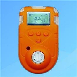 QT-KP810便携式氢气检测仪