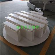 DN2900PVC槽式液体分布器