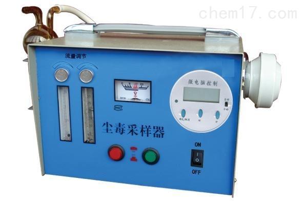 尘毒采样器/  厂家