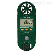 11合1多功能风速环境测量仪