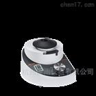 Reax control控制型渦旋混勻器