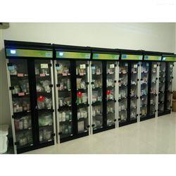 GR-600S净气型试剂柜