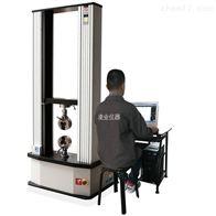 LYD220D材料压缩试验机