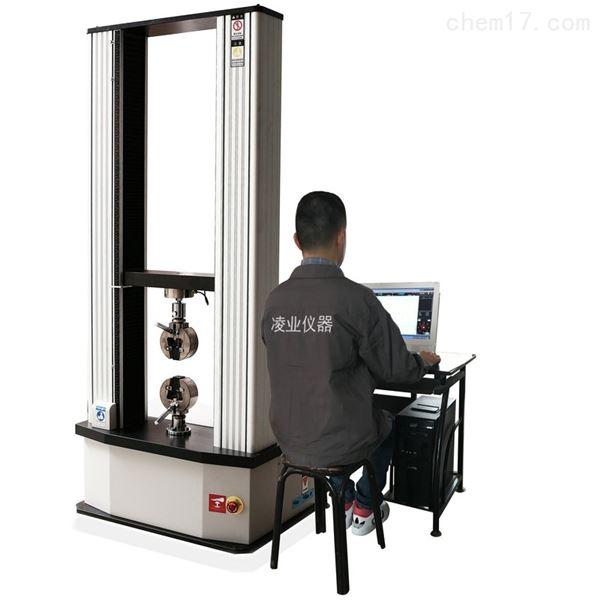 100吨压力试验机
