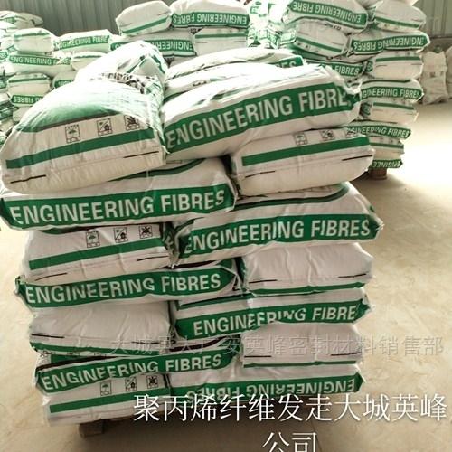 砂浆  混凝土工程纤维 聚丙烯抗裂纤维