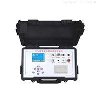 HDJD-501 SF6氣體密度繼電器校驗儀