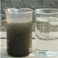HCMag磁混凝印染废水处理设备