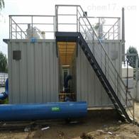 HCMag磁分離汙水處理設備技術簡介