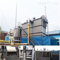 HCMag磁混凝污水处理设备沉淀的时间